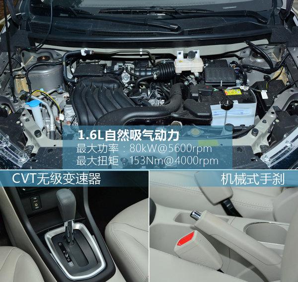 轿车般的舒适 试驾体验东风启辰M50V-图1