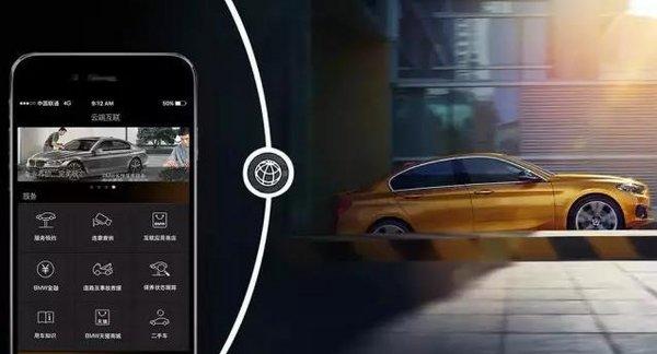 农行携手BMW 1 起 驾驭多彩汽车生活-图9