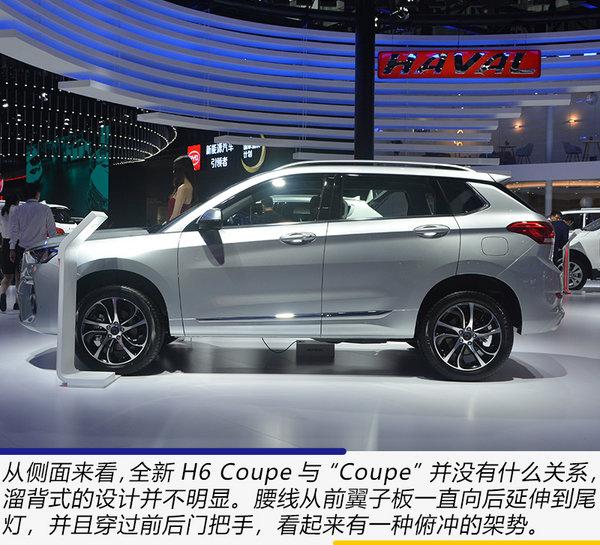 它们是国内车市的希望 广州车展中国品牌十大SUV-图9