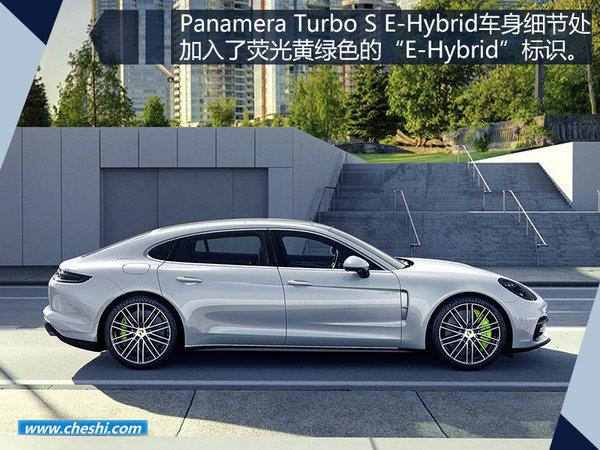 优乐国际在华将推6款新车/Panamera即将上市-图2
