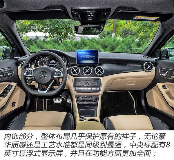 优雅的方式很简单 试驾北京奔驰GLA-260-图1