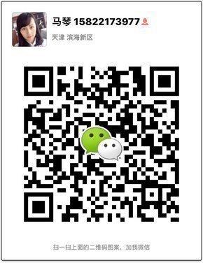 宝马X5中东版新行情 平行进口越野车特惠-图11
