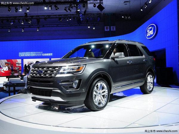 2016款福特探险者2.3T属于大型SUV范畴,源自福特D3平台,同平高清图片