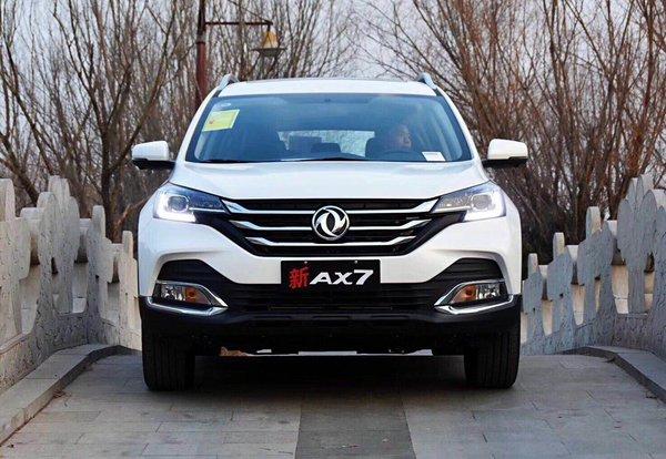 新实力中级SUV东风风神新AX7正式上市-图7