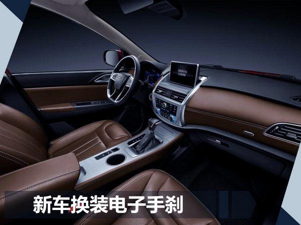 比速T5自动挡车型将上市 内饰换新/配置升级-图2