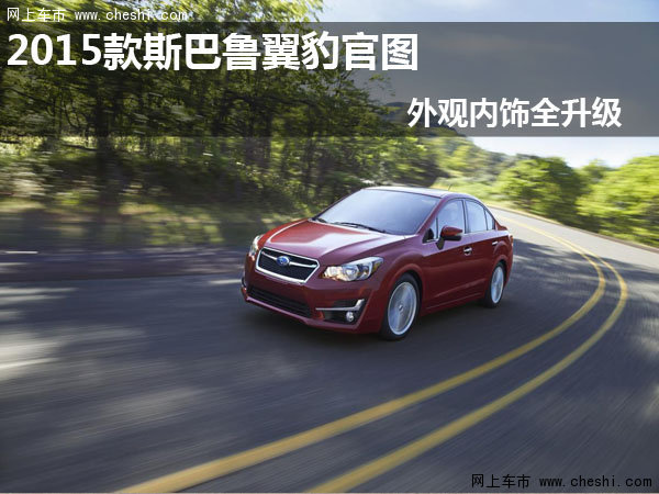 车 - Magazine cover