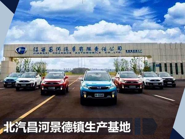 刘诗津:走年轻化路线 北汽昌河明年推新电动车-图2