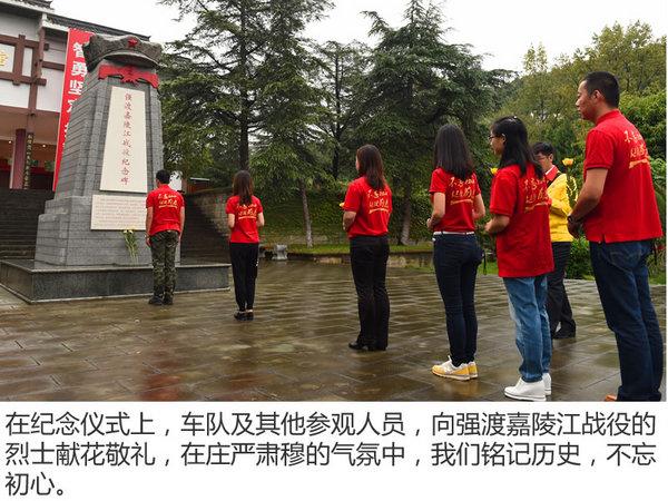 """翻山越岭只为""""红"""" 东风风行SX6长征游记中篇-图6"""