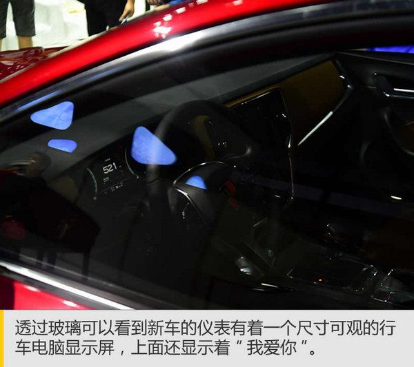 """这个""""网红""""不靠胸 上汽荣威i6广州车展实拍-图13"""