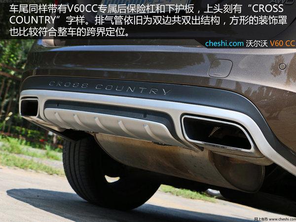 少数派报告 沃尔沃V60 Cross Country 实拍-图9