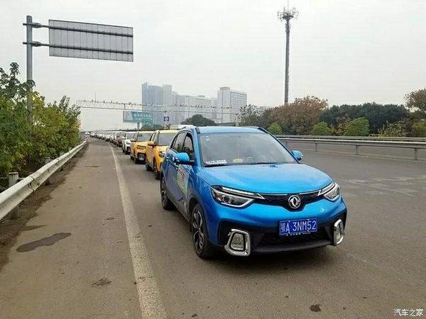 麒麟风神AX4车主自驾游-图4