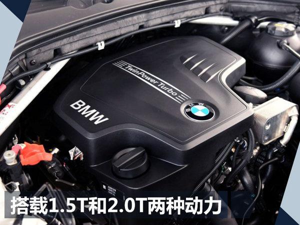 宝马X2量产版车型将明年初亮相 官图提前泄露-图5