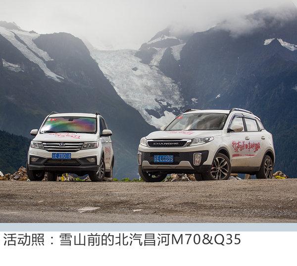 """昌河Q35&M70""""茶马古道行""""长篇游记(上)——多彩云南-图10"""