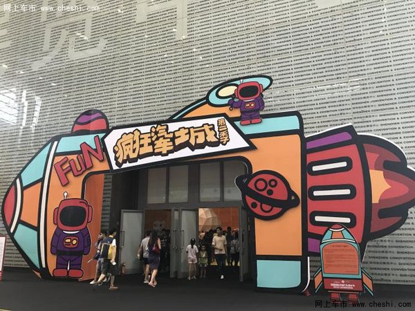 十一深圳国际车展•换装新启-图14