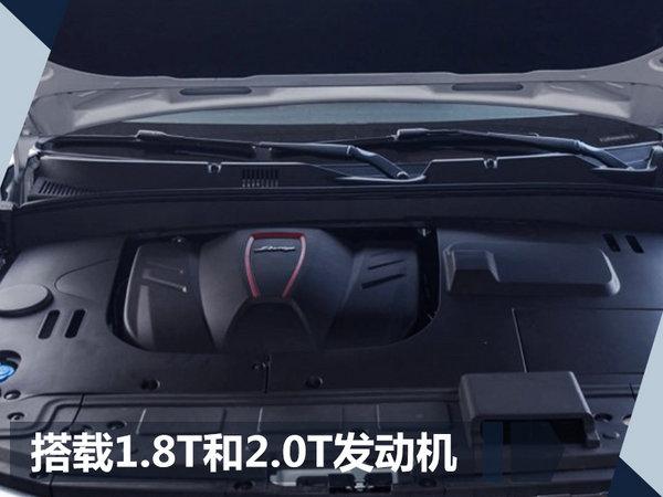 众泰中型SUV大迈X7将推七座版 9月20日首发-图6