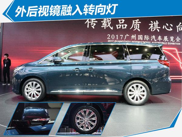 广汽传祺GM8全新MPV上市 售17.68-25.98万元-图8