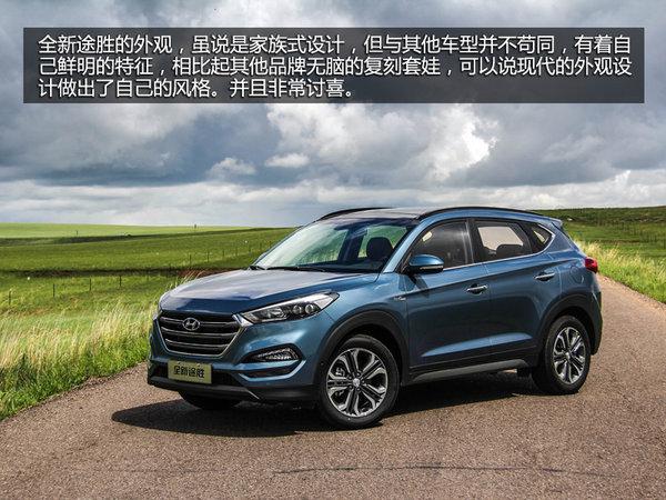 北京现代全新途胜促销优惠高达4万元高清图片