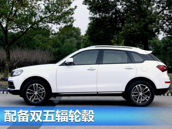 众泰T600 Coupe下月9日上市 搭1.5T/1.8T发动机-图3