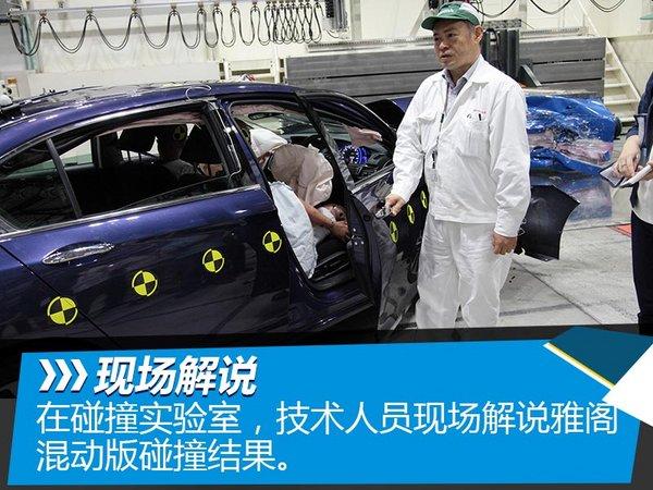 雅阁混动将上市 与本田大咖聊安全那些事-图9