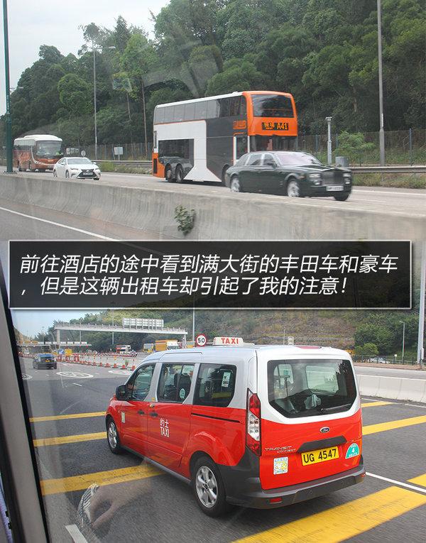 绝不仅是购物天堂 与DS一道畅游魅力的香港-图5