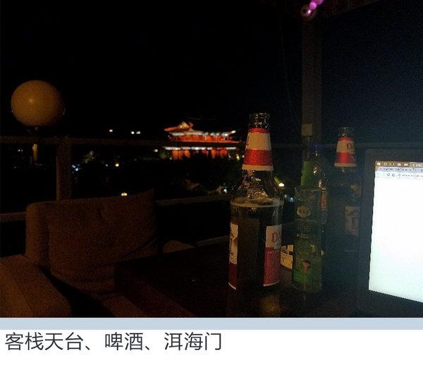 """昌河Q35&M70""""茶马古道行""""长篇游记(上)——多彩云南-图34"""