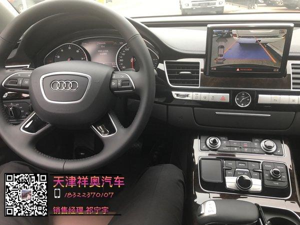 2017款奥迪A8L价格 享顶级驾感性价比高-图4