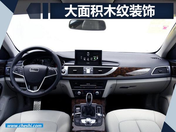 众泰Z700H将本月上市 轴距超3米/酷似奥迪A6L-图5