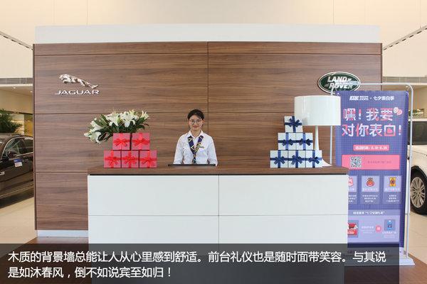 国际化标准 探访郑州恒信路伟路虎4S店-图4