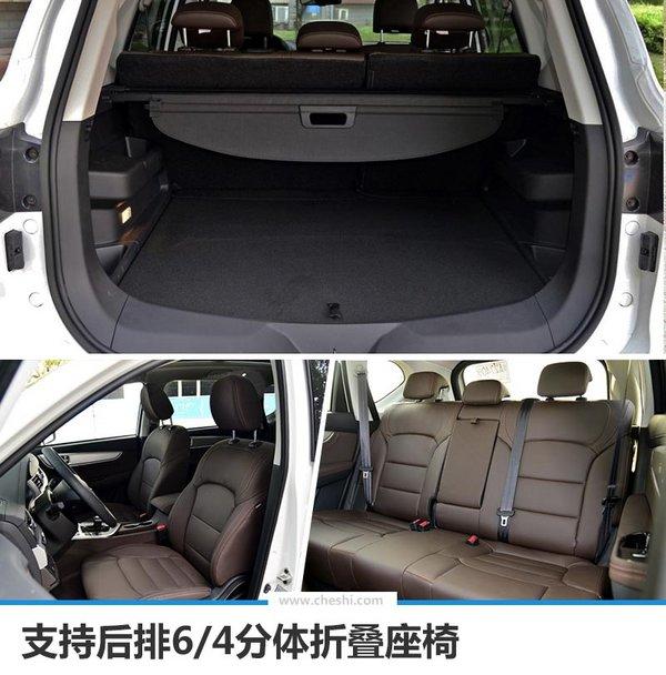 风行景逸X5 1.5T/X6上市 售价XX-XX万元-图7