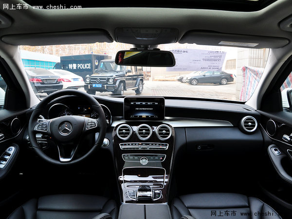 奔驰C级最高直降7.5万元 部分现车销售-图3