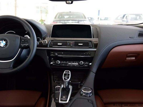 宝马640经典轿跑特价 更具质感值得关注-图9