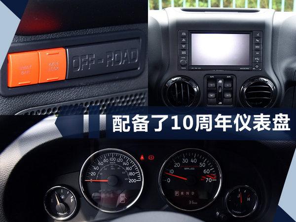 Jeep推牧马人Rubicon Recon限量版 55.99万元-图6