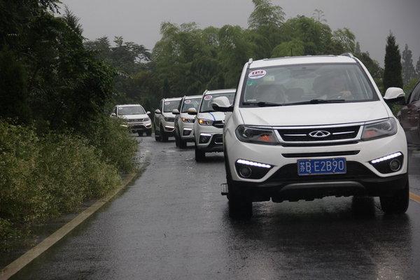 奇瑞新瑞虎3南京上市开启美妙探险之旅-图3
