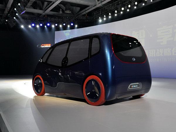 2017广州车展:预示未来的先驱者概念车合集-图6