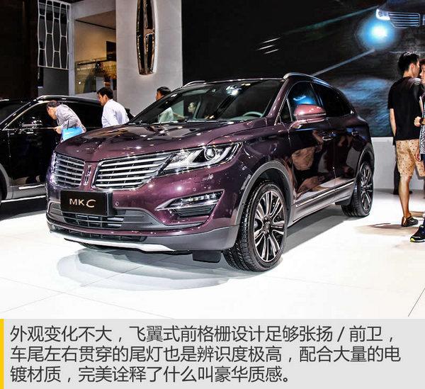 配置有所升级 林肯新款MKC广州车展实拍-图3