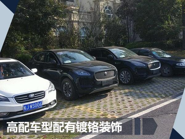 捷豹E-PACE将国产加长 搭1.5T引擎-竞争奥迪Q3-图4