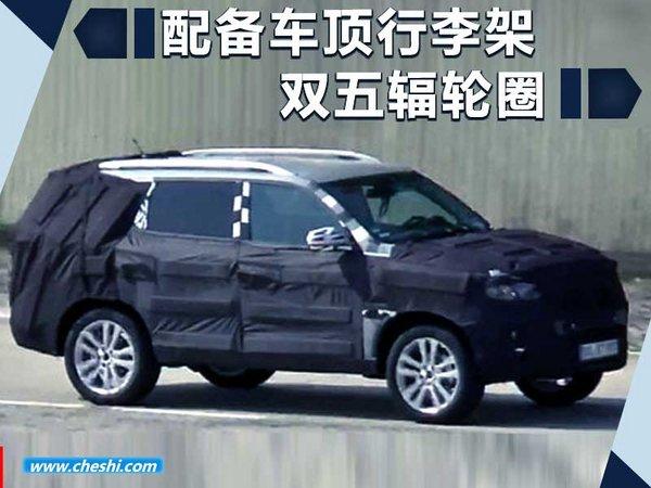 奔驰新一代GLS明年亮相 与宝马X7对标(谍照)-图2