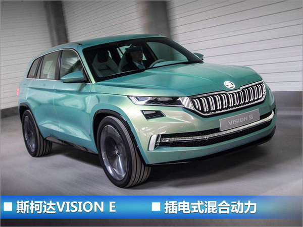 13款电动车上海车展发布 电动SUV+超跑-图1