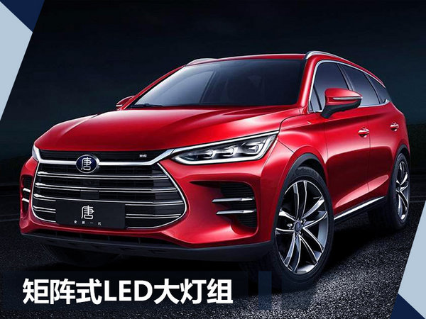 全是大7座 2018年别克/丰田等品牌推23款SUV-图13