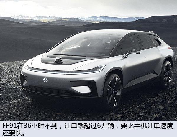 车市精英会197 颜光明:面对汽车变革,中国将做怎样的选择-图2