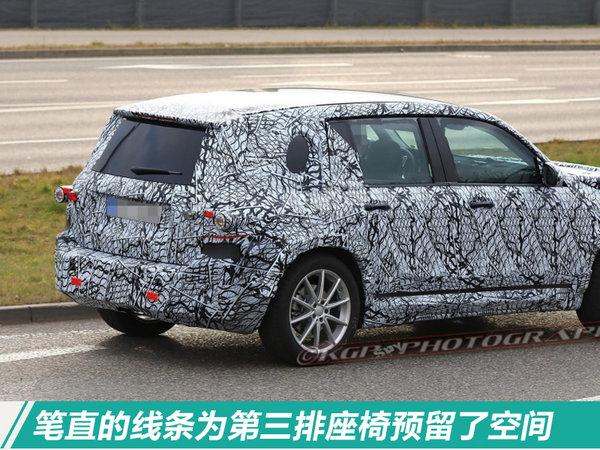 奔驰全新SUV GLB首次路试曝光 鸿运国际酷似小号GLK-图3