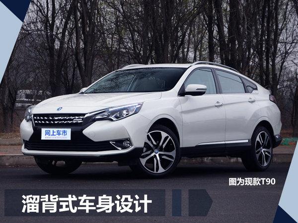 东风启辰年内再推3款新车 搭1.4T动力媲美2.0L-图3