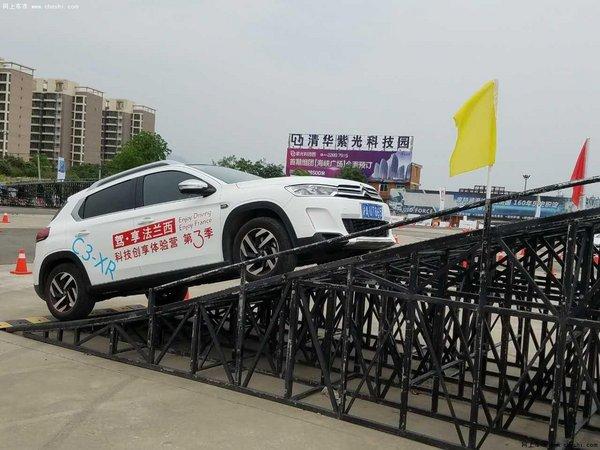 东风雪铁龙科技创享体验营第3季福州站-图8
