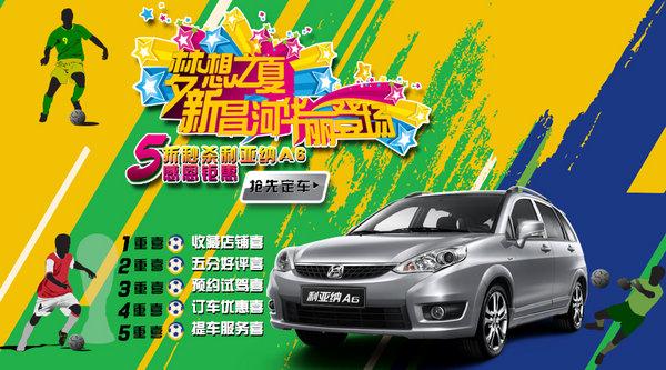 沧州孟村天气预报-7月6日天猫商城   昌河   汽车   官方   旗舰   店将盛大开业,面向广大消