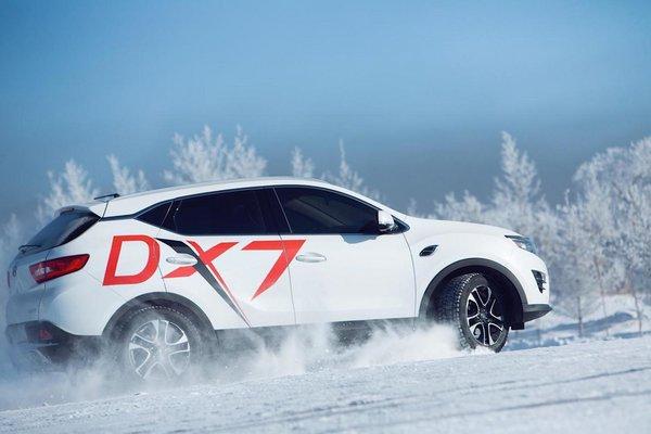 """年末购车,东南DX7诠释""""有颜有实力""""-图1"""