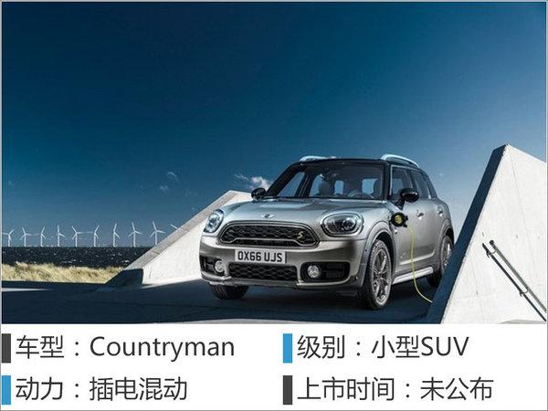 11月18日多款新能源汽车 首发/亮相-图-图5
