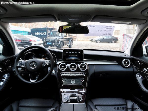 安徽利星现车奔驰C级优惠高达5.99万-图1