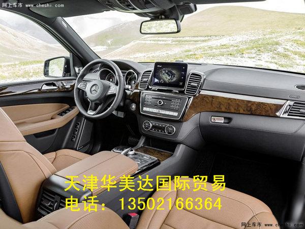 16款美规版奔驰GLS350/450/550 接受预定-图5