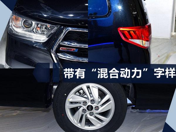 江淮瑞风M4混动版正式上市 12.98-14.98万元-图4