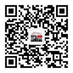 第二十七届福州五一国际车展 隆重召开-图4